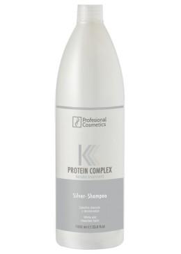 Shampoo de cabello gris 250ml